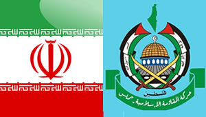 Hamas_Iran.jpg