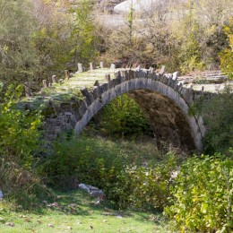 Kapetan Arkoudas single-arched bridge