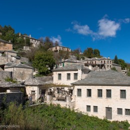 Kato Pedina Village, Zagori, Greece