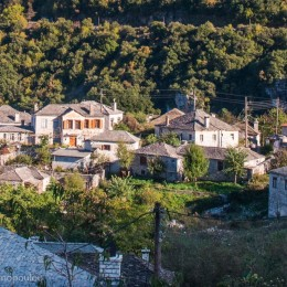 Agios Minas Village, Zagori, Greece