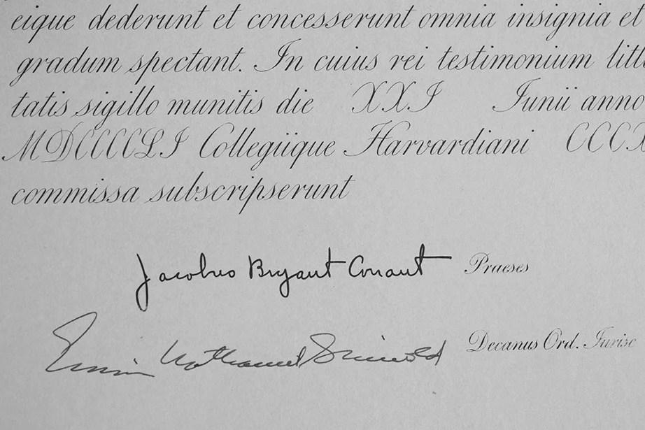 B Diploma Of Clarence Clyde Ferguson Jr
