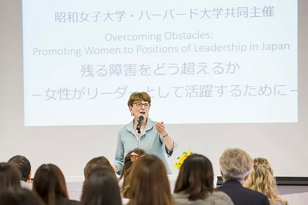 Professor Susan Pharr speaks during a symposium at the Showa Women's College in Tokyo. Pharr has been awarded the Japan Foundation Award for her research in the island nation's political identity.