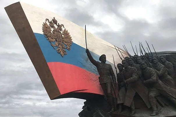 he Monument to the Heroes of the First World War is in Victory Park, Moscow. Photo by Sebastian Reyes '19