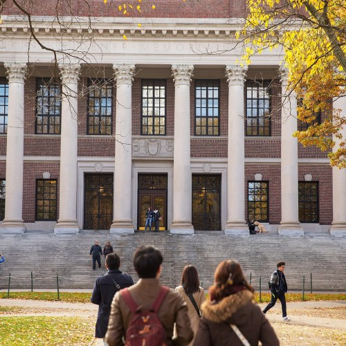 964 gain early admission to Harvard College Class of 2022
