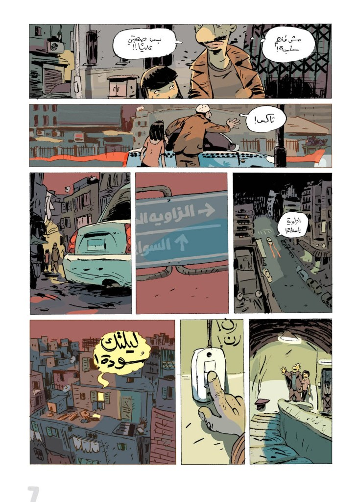 This comic tells the story of a car valet who stumbles upon a sobbing Chinese girl in a downtown Cairo alley. Despite the language barrier, he decides to bring the lost girl to his family home, and he hails a taxi. These elegant cityscapes first appeared in a 2012 issue of the 'zine Tok Tok, a collaborative and experimental graphic publication that has put out 14 issues since 2011.  Photo by Jonathan Guyer; Shennawy, Tok Tok No. 6 (Cairo, 2012). Courtesy of Jonathan Guyer