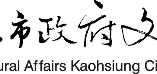 高雄市政府文化局 Bureau of Cultural Affairs Kaohsiung City Government