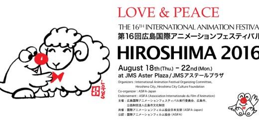 Int.Animation Fes.HIROSHIMA 2016