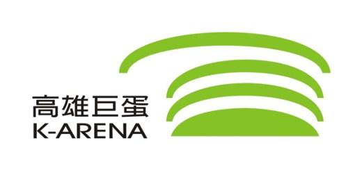 K-ARENA 高雄巨蛋