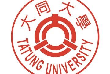 大同大學 Tatung University