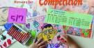 2021母親節兒童繪畫比賽