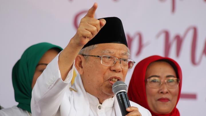 Wakil Presiden, KH Ma'ruf Amin
