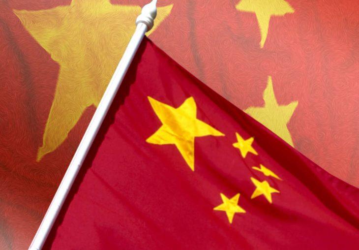 Китай заявил о сложных отношениях с Тайванем