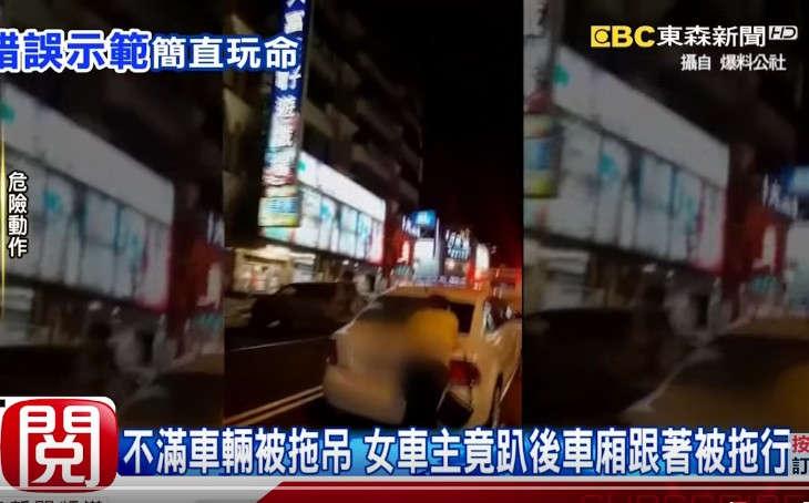 (ВИДЕО) Несогласная с эвакуацией автомобиля тайванька