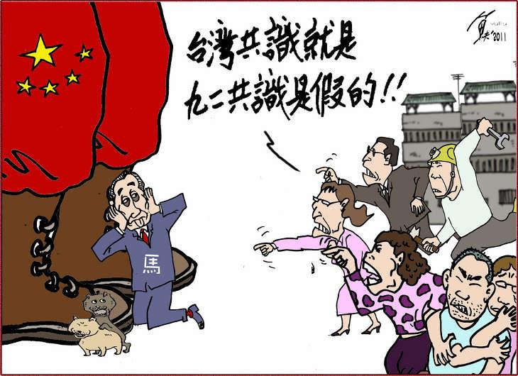 Китай прекратил взаимоотношения с Тайванем