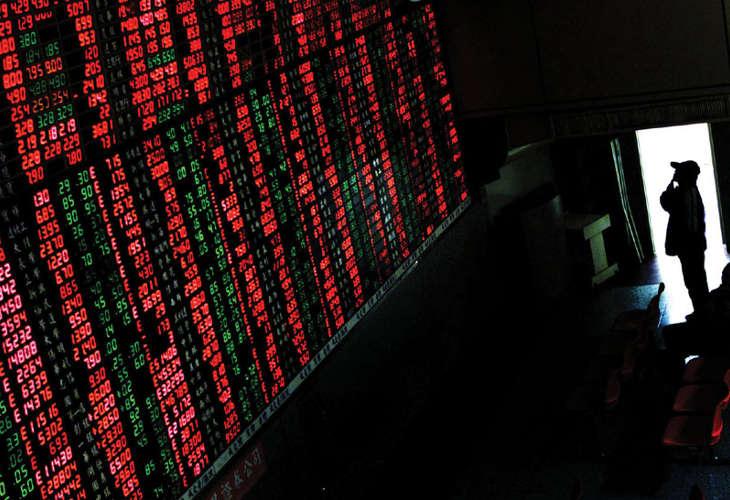 Результаты торгов на Тайваньской фондовой бирже (TWSE) в четверг