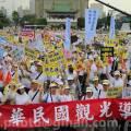 Марш работников туриндустрии на фоне снижения числа туристов из Китая