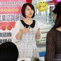 Уровень безработицы на Тайване упал в октябре до 3,95%