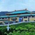 В Музее Гугун официально разрешат фото- и видеосъёмку