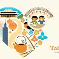 На Тайвань приезжает всё больше туристов из Юго-Восточной Азии