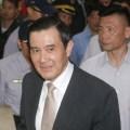 Экс-президента Ма Инцзю признали невиновным