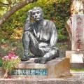 Музей Цимэй поможет отремонтировать обезглавленный памятник
