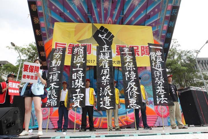 Первомайские демонстрации на Тайване