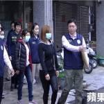 На Тайване спасли иностранных детей от рабства на плантациях