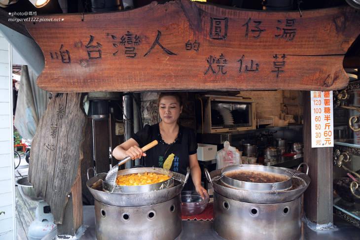 Тайваньцы будут отдыхать 1/3 следующего года