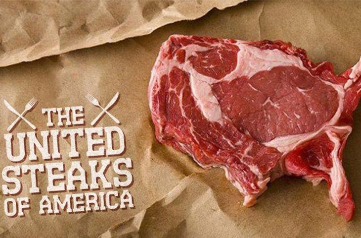 Запрета на ввоз говядины из США не последует