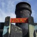 Безопасная навигация в Тайваньском проливе гарантирована