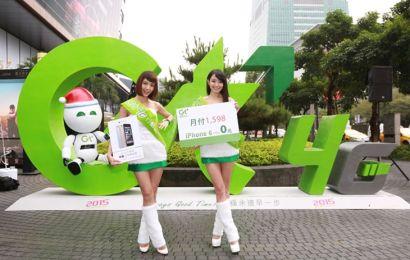 На Тайване отключают 3G