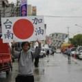 Японец отблагодарил Тайвань, отказавшись от гражданства по рождению