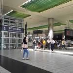 17 миллиардов на железную дорогу Made in Taiwan