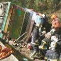 ДТП с участием автобуса — 6 погибших и 11 пострадавших