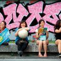 Индекс счастья страны: самые счастливые города и уезды Тайваня