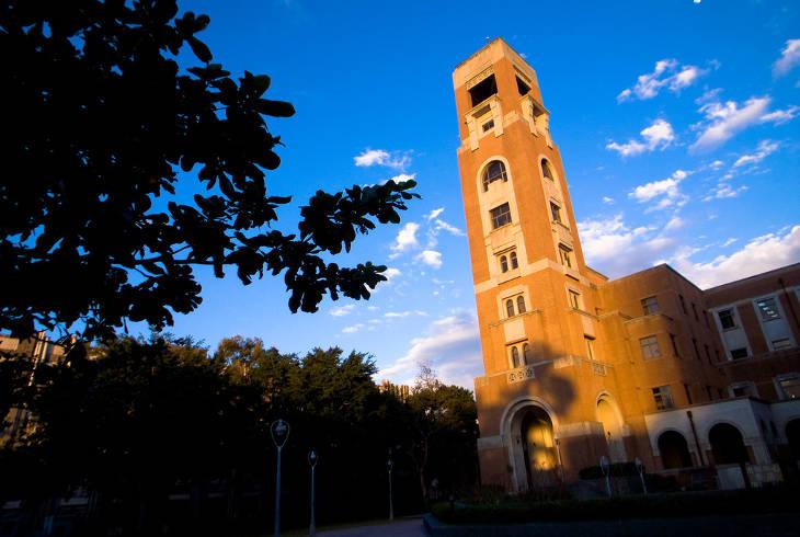 тайваньские университеты