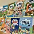 В школьные программы войдут 7 языков Юго-Восточной Азии