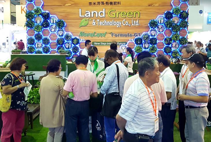 Novaland — прорывные нанотехнологии в сельском хозяйстве