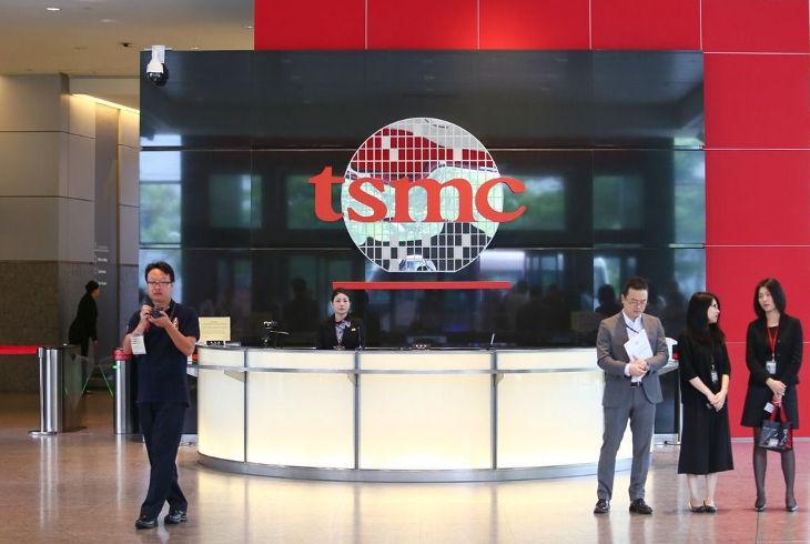 Сотрудники TSMC получат премию в полмиллиарда долларов