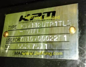 KPM Kobelco K3V112DTP1A9R-9TEL-V,Part numberYN10V00023F2