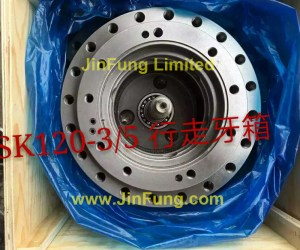 Travel Motor for SK120-3 & SK120-5 Kobelco