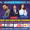 Mr and Ms Hisar 2019 prize distribution ceremony