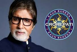 From online registration to personal interview, know how you can participate in 'KBC 12'