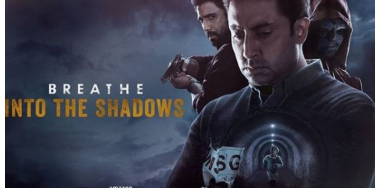 Breathe Into The Shadows Trailer