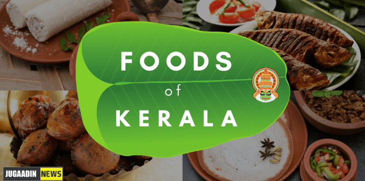 Famous Foods of Kerala