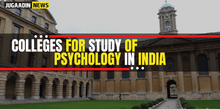 psychology colleges