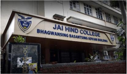 College in Mumbai