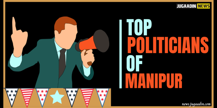 Politicians of Manipur