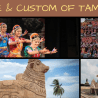 culture and tradition of Tamil Nadu
