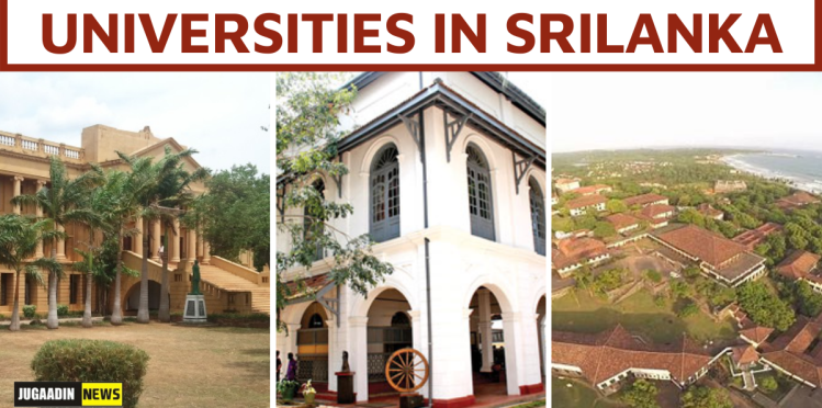 universities in Srilanka